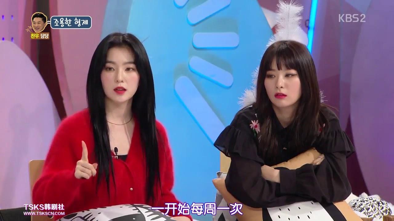[中字] Red Velvet 感情好的原因 - YouTube