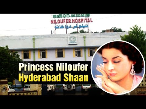Hyderabad Shaan - Princess Niloufer - History of Niloufer Hospital (05-04-2015)