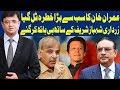Dunya Kamran Khan Ke Sath   15 August 2018   Dunya News
