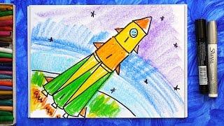 Как нарисовать Ракету, Урок рисования для детей