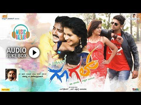 Google | Kannada Movie Jukebox | V Nagendra Prasad | Shubha Poonja | Deepak | Amrutha Rao