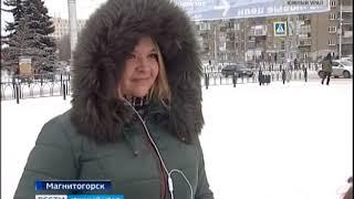 Жители обсуждают реплику Кеосаяна о Магнитогорске