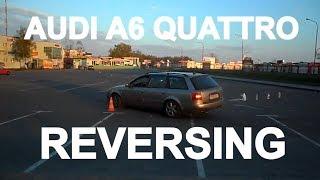 Audi A6 C5 2.5 TDI QUATTRO AVANT. Движение задним ходом урок
