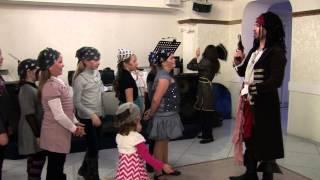 Пиратская вечеринка (10-летие Ксюши)