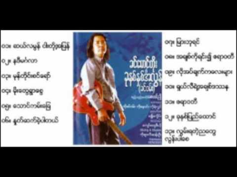 Khin Maung Toe - Note Sat Kae Par Tal || ခင္ေမာင္တိုး - ႏွဳတ္ဆက္ခဲ့ပါတယ္