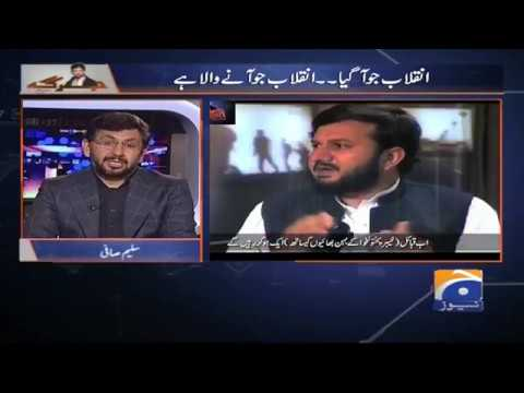 Jirga - 14-January-2018 - Geo News