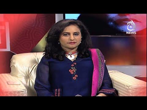 EID Special | Spot Light with Munizae Jahangir | Day 1 | Promo