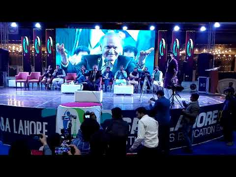 ANWAR MASOOD AT see lahore students education expo 2018 Expo centre lahore