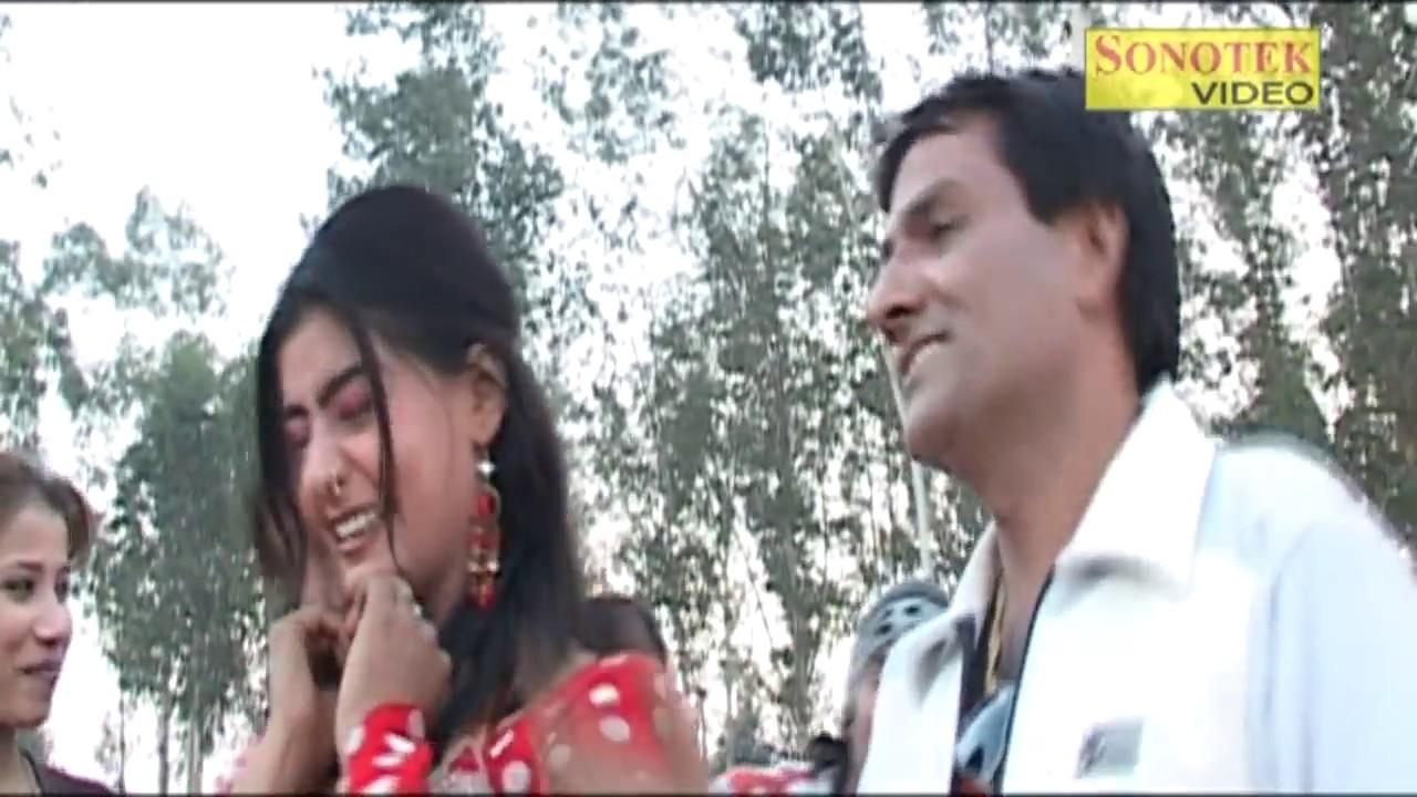 Aaja Baith Sakoda Me Gajender Rocks Gajender Phogat Haryanvi Entertainment Hot Song Maina Sonotek Hansraj Gajender Phougat       Mukesh Nandal