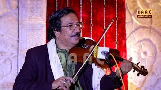 Yeah Dil Tum Bin / Violinist Ustad Raees Ahmad Khan / DAAC Festival