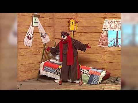 Деревня Дураков – День сурка (Groundhog Day)