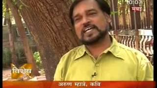 Ek bhaiya dusera Marathi   8 3 2008