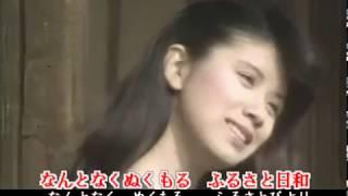 森昌子-ふるさと日和、日本演歌・カラオケ、オリジナル歌手、中国語の訳文&解說