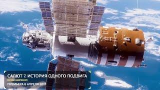 Чем запомнился Kinopoisk Film Market   Индустрия кино  от 28 10 16