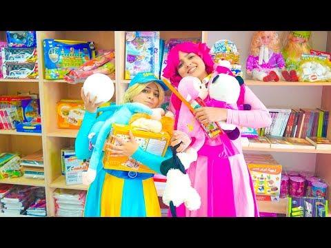 يويو ودودي في المكتبة - yoyo and dodi at the book store