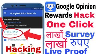 How to get Unlimited Surveys Google Opinion Rewards |Get 100% Daily Surveys in GoogleOpinionsRewards