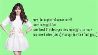 Shake That Brass-Amber Liu (F(X) ) Feat.Kim Taeyeon (SNSD) Lyrics