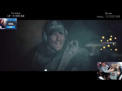 Denly смотрит Escape from Tarkov. Рейд. Эпизод 1. Без цензуры 18+