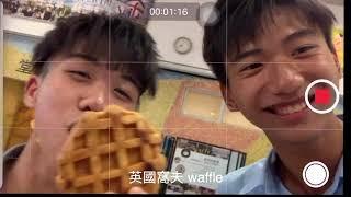 Publication Date: 2019-07-02 | Video Title: 2019-2020沙田循道衞理中學學生會內閣 Aqua 自由