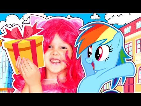 My Little Pony came to our home and can not return to the Magical World! Granddaughter helps Pinkie!