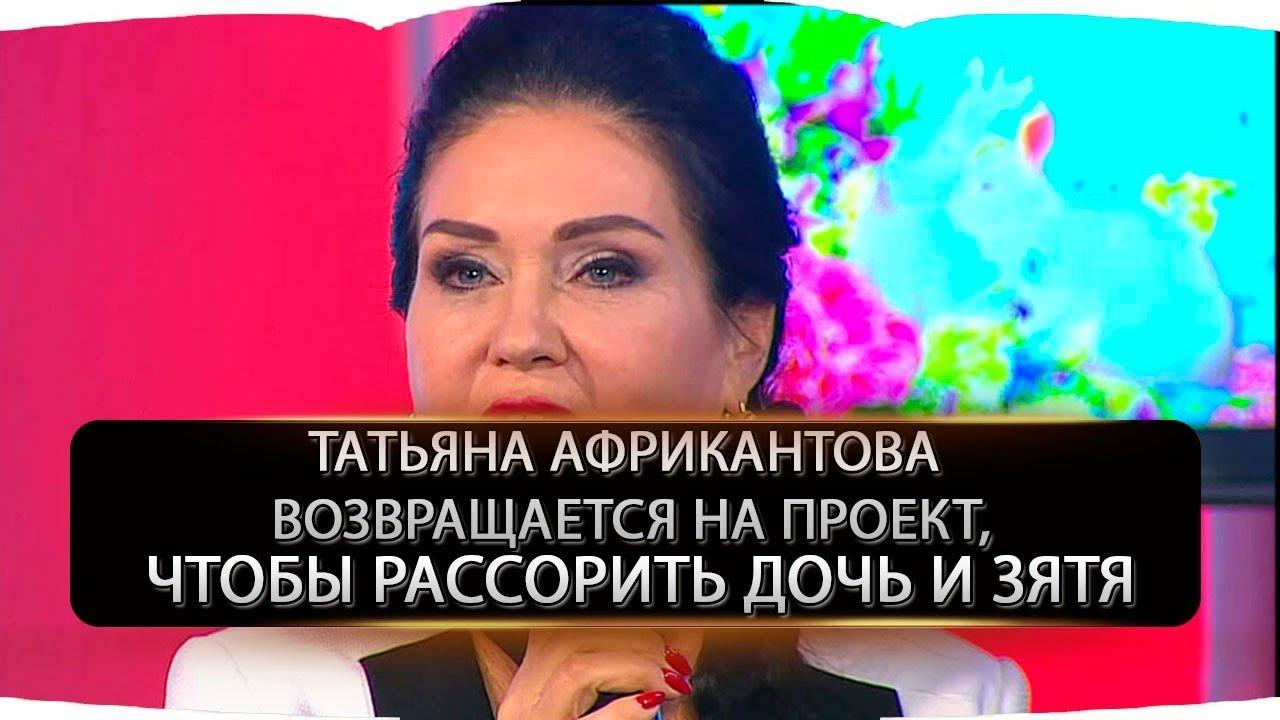 Дом 2 свежие новости 4 сентября 2019 (10.09.2019) - YouTube