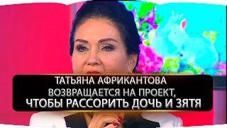 Дом 2 свежие новости 4 сентября 2019 (10.09.2019)