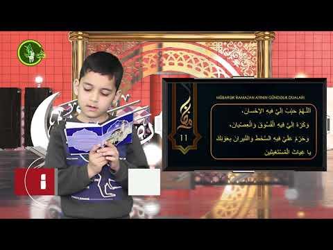 Mübarək #Ramazan2020 ayının 11-ci gününün – #DUASI Zeynəb&Mehdi
