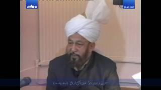Quranic Discourse. Āl Imran [Family of Imran]: 119, 120