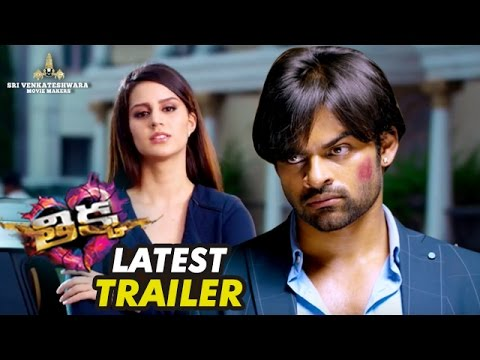 Thikka Movie Latest Trailer | Sai Dharam Tej | Larissa Bonesi | Mannara | SS Thaman | Suneel Reddy