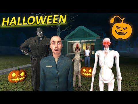 Never Celebrate Halloween