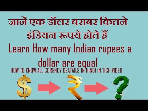 एक डॉलर बराबर कितने इंडियन रूपये होते हैंThere are many Indian rupees equivalent to a dollar
