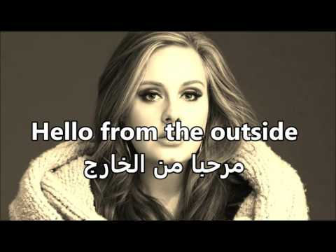 Adele   Hello   lyrics with translated arabic
