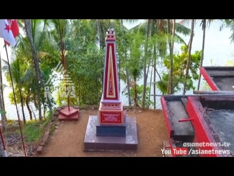 Ente Keralam Kannur   എന്റെ കേരളം കണ്ണൂര്   16 May 2017 EP 26