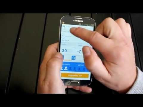 Обзор мобильного приложения Слетать.ру (sletat.ru)