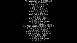 에버랜드 음악/가사 Play Your Memory