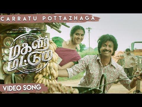 Magalir Mattum - Carratu Pottazhaga - Video Song - Ghibran | Bramma | Jyotika | Suriya
