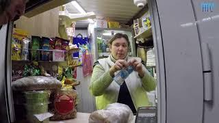 Попытка расплатиться купюрой в 2000 рублей в булочной в Новосибирске