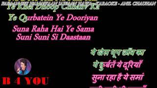 Faza Bhi Hai Jawa Jawa - Karaoke With Scrolling Lyrics Eng. & हिंदी