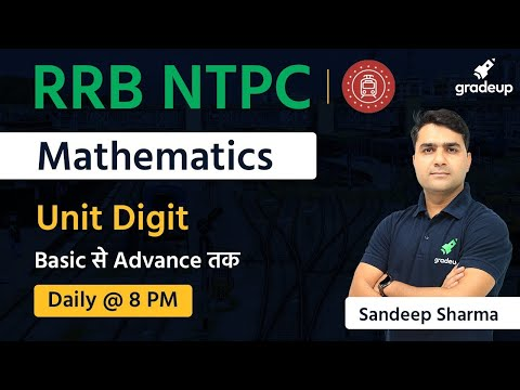 rrb-ntpc-2020-|-unit-digit-questions-|-maths-by-sandeep-sir-(basic-to-advance-level)-|-gradeup