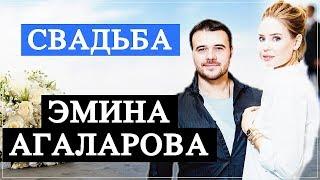 Эмин Агаларов женился во второй раз | Top Show News
