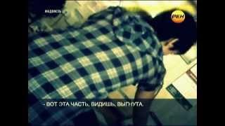 Магазин мебели Комфорт , mfcomfort.ru(«Жадность» — потребительское расследование. Каждый выпуск посвящен группе товаров и услуг, максимально..., 2012-06-18T11:51:38.000Z)