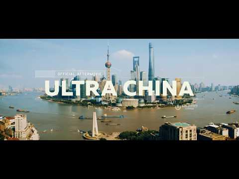 ULTRA CHINA 2017 (Official 4K Aftermovie) Mp3