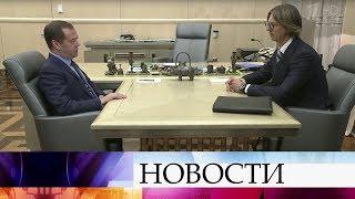 Дмитрий Медведев обсудил с главой компании Sollers спрос на автомобили, производящиеся в России.