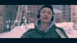 花男 1st Album「暮らし」収録の新曲「page」ミュージックビデオ公開! ...