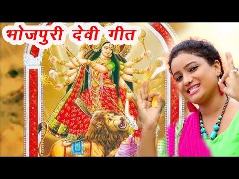 Full Album Bhojpuri Bhajan ~ Bhojpuri Devi Geet VideoJukbox New Songs