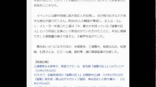 長谷川博己&水原希子、壮絶撮影を回顧「死ぬかと思った…」 俳優の三浦...