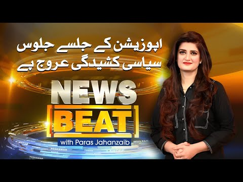 News Beat - Sunday 25th October 2020