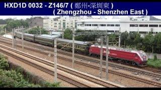 {國鐵} 03.04.2015-廣深線-常平常東路拍攝記錄 (2) / {CNR} Guangshen Line-Changping Changdong Road Record