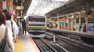 Япония На поезде в час пик Иокогама — Токио
