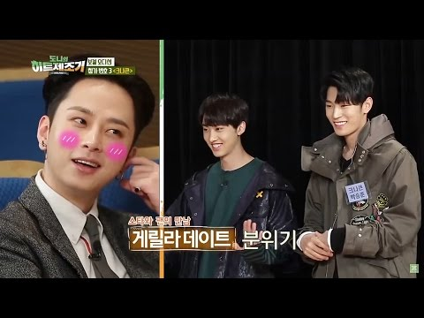 [ENG SUB/SUB ESP] KNK Seungjun & Inseong Are BEAST Stans - Doni's Hitmaker E04 (full Cut)
